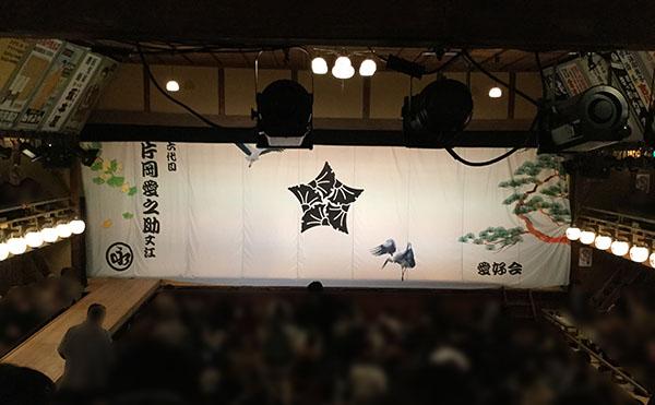 永楽館歌舞伎2019小屋内
