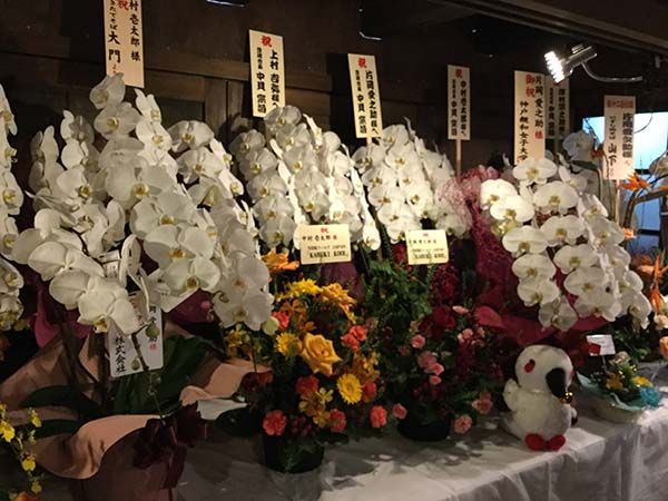 永楽館歌舞伎2019お花