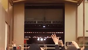 平成中村座小倉城公演外からの応援